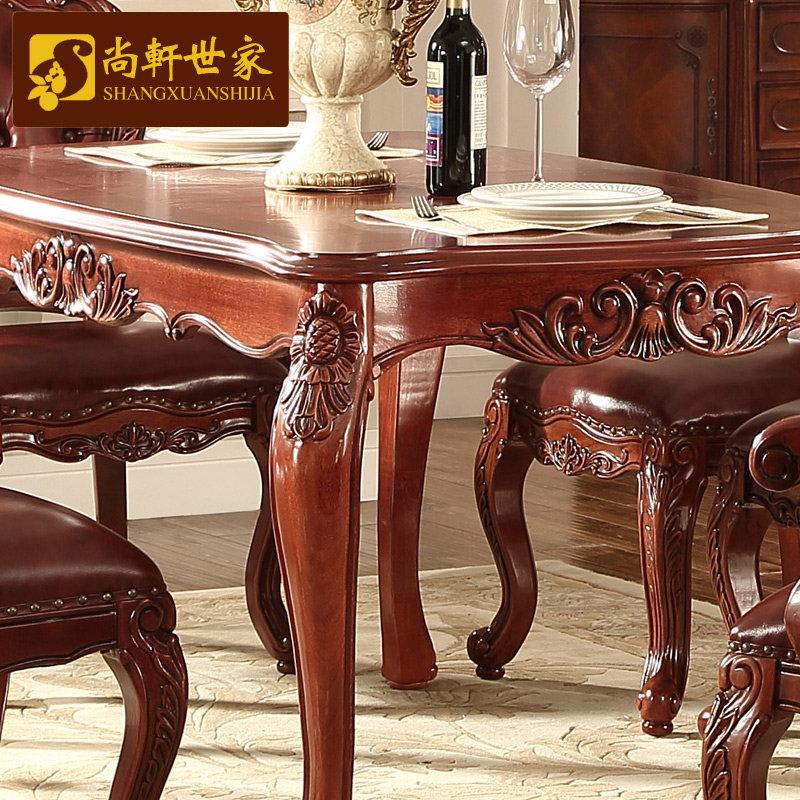 新品尚轩世家 美式实木餐桌椅欧式餐厅饭台饭桌复古家具1012(一桌四椅