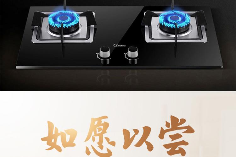 蒸汽洗烟机 欧式t型 吸油烟机 抽油烟机 燃气灶 烟灶套餐