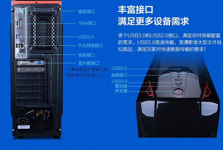 推荐用途 高端游戏 机箱类型 常规机箱 平台 amd 声卡 集成 网卡 集成