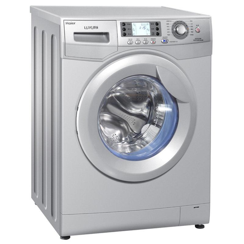 国美自营 海尔洗衣机xqg70-bs1286am