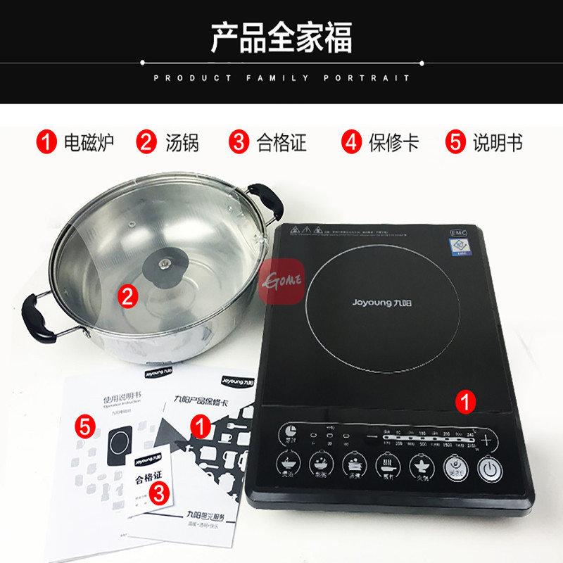 九阳 电磁炉jyc-21es55c