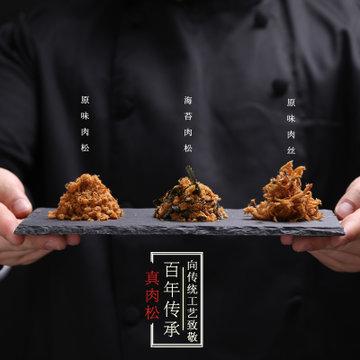 172巷台湾真肉松兔肉连锁店图片
