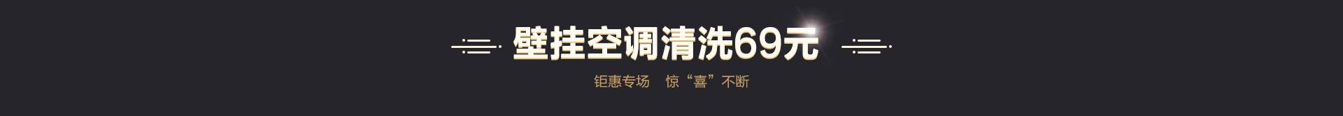 jin5888金沙网站