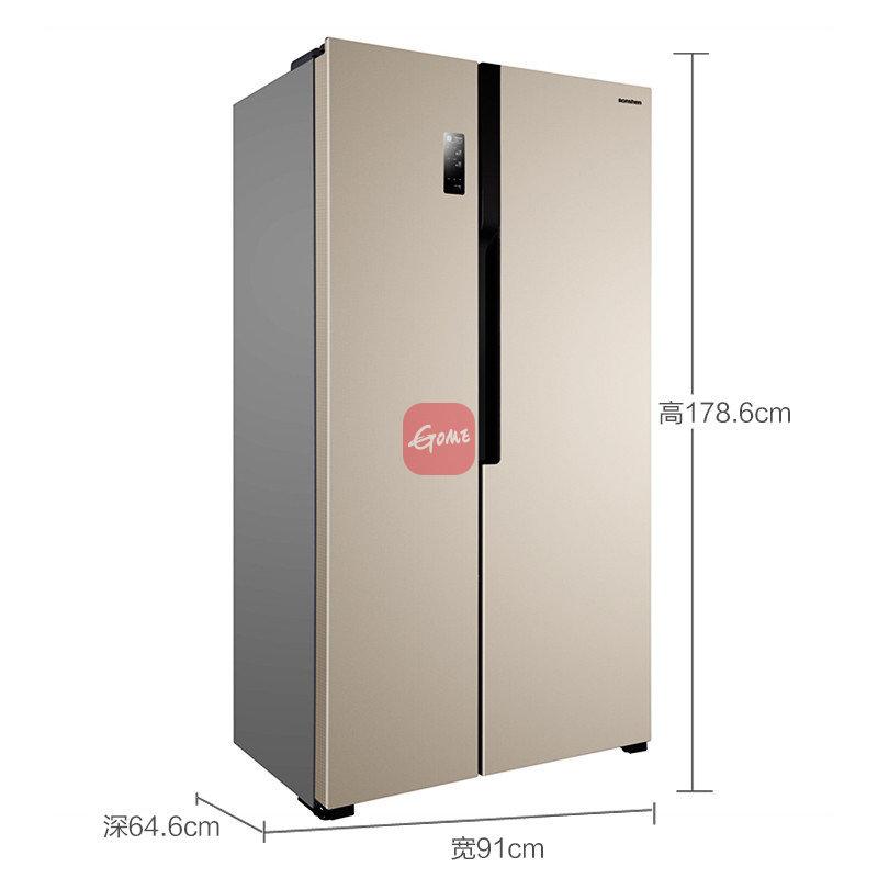 容声 对开门冰箱bcd-535wss1hp 风冷无霜 led数显 矢量变频 55cm纤薄