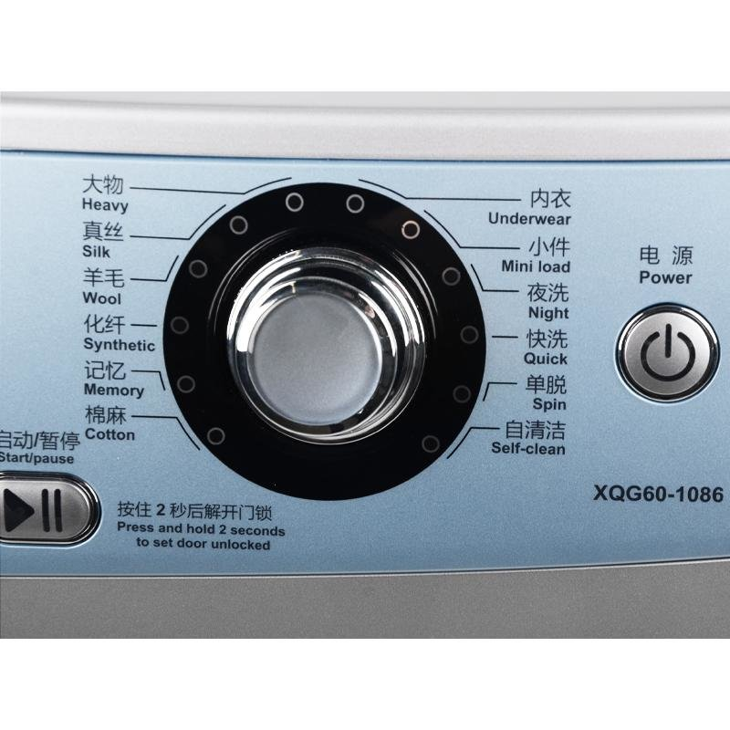 海尔(haier)xqg70-1286洗衣机