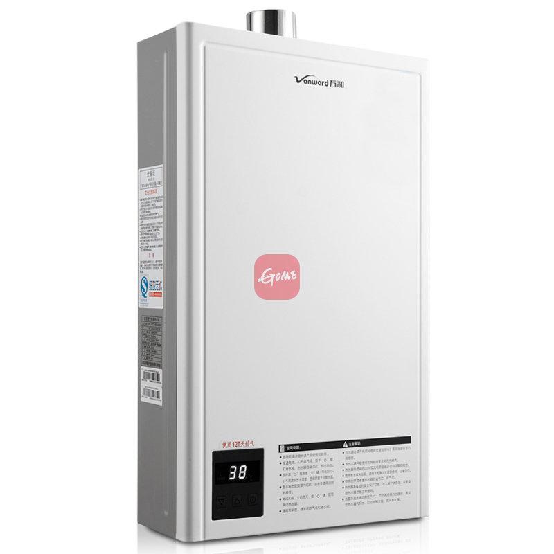 万和jsq24-12et10燃气热水器(天然气)