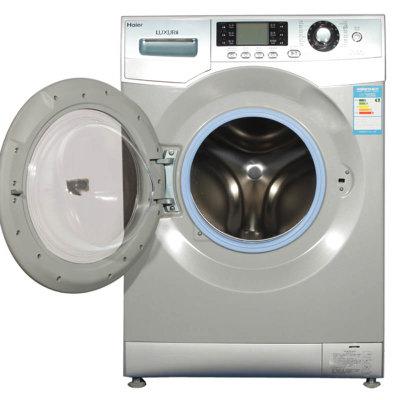 海尔(haier)xqg70-b1286洗衣机【图片