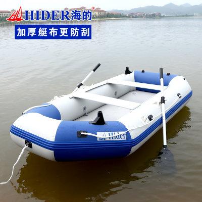 【hider海的皮划艇加厚充气船钓鱼船捕鱼4人折汉中那有学拳击的图片