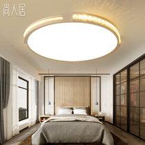 漢斯威諾臥室燈led吸頂燈 圓形客廳燈簡約現代大氣家用兒童房間燈水晶燈具HS102040(24W白光)