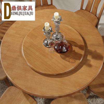 鼎俱餐桌 中式橡木实木圆餐桌 饭厅餐桌椅组合(原木色
