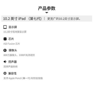 Apple iPad 平板电脑 2019/2020年新款 10.2英寸(2019款深空灰 128G WLAN版标配)