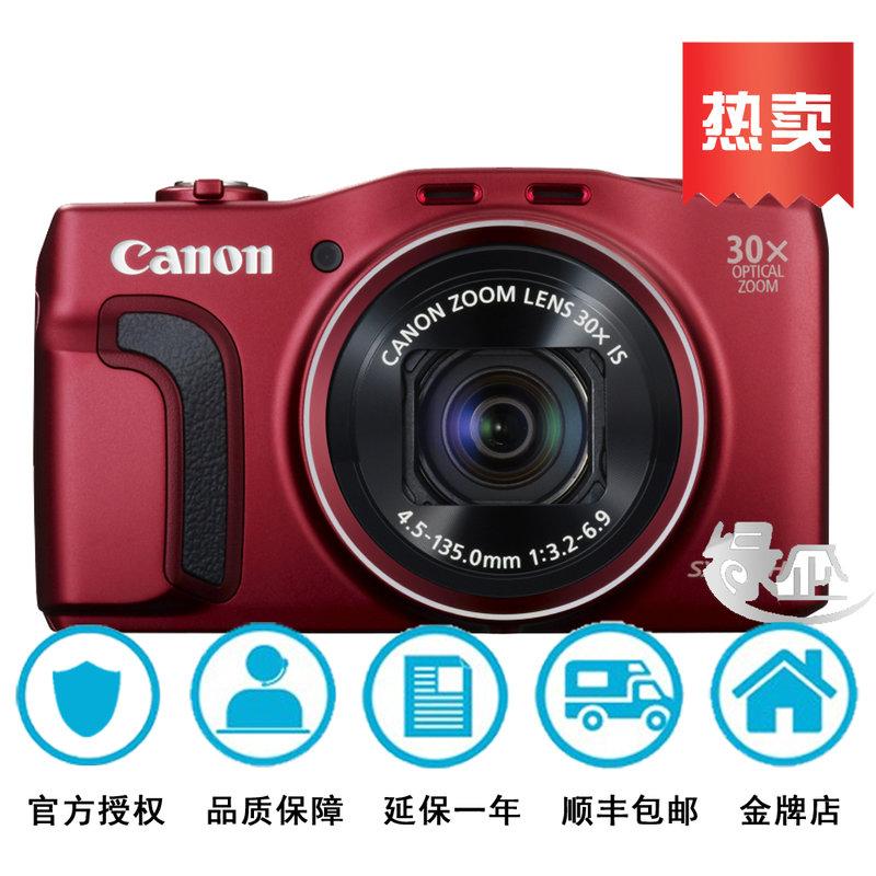 佳能(Canon) PowerShot SX700 HS 数码相机(佳能SX700hs相机)SX700相机 SX700(sx700红色 SX700优惠套餐七)第3张商品大图